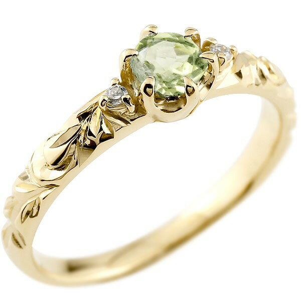 ピンキーリング ハワイアンジュエリー ペリドット リング 一粒 大粒 指輪 8月誕生石 イエローゴールドk10 ハワイアンリング 10金 k10yg ダイヤ ストレート