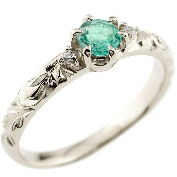 ピンキーリング ハワイアンジュエリー エメラルド プラチナ リング 一粒 大粒 指輪 5月誕生石 ハワイアンリング pt900 ダイヤ ストレート 宝石