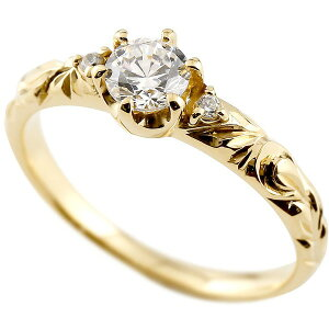 指輪 ハワイアンジュエリー ハワイ ピンキーリング ダイヤモンド 一粒 リング 大粒 イエローゴールドk18 18金 k18yg ダイヤ ストレート 送料無料 人気