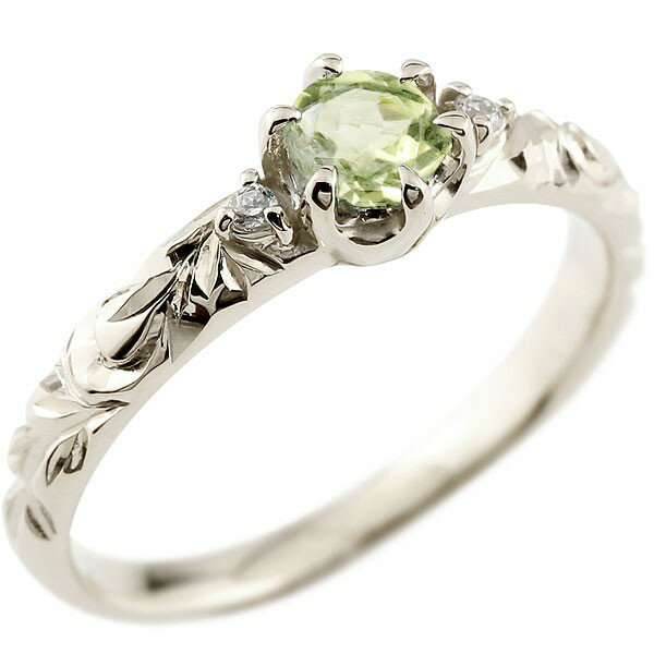 ピンキーリング ハワイアンジュエリー ペリドット リング 一粒 大粒 指輪 8月誕生石 指輪 シルバー ハワイアンリング sv925 ダイヤ ストレート 宝石