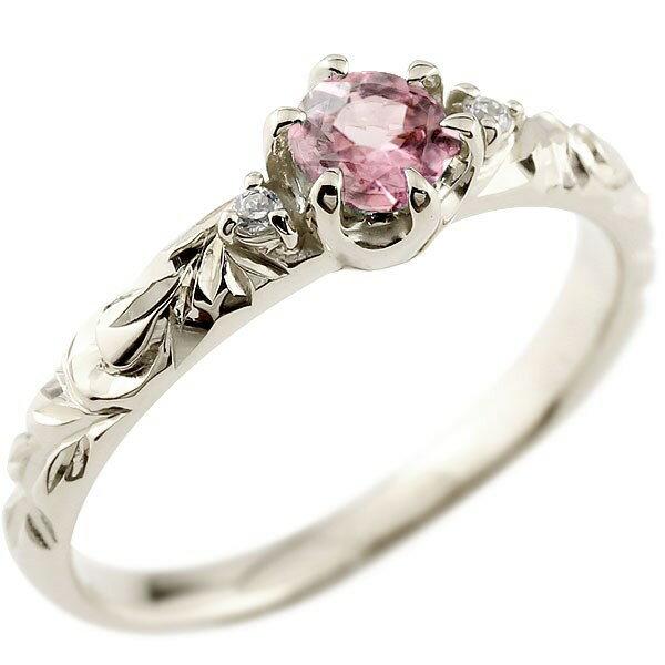 ハワイアンジュエリー ピンクトルマリン リング 一粒 大粒 指輪 10月誕生石 ホワイトゴールドk10 ハワイアンリング 10金 k10wg ダイヤ ストレート 宝石