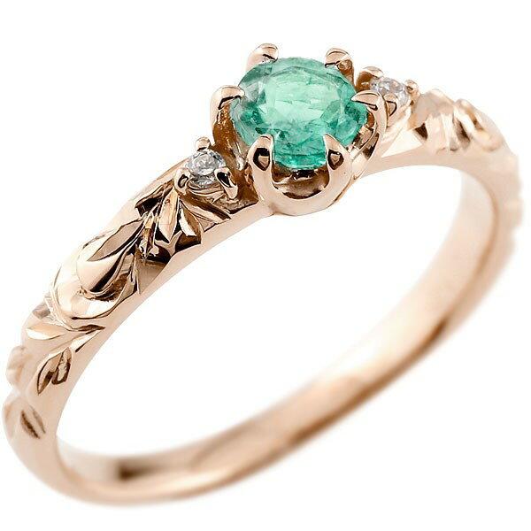 ピンキーリング ハワイアンジュエリー エメラルド リング 一粒 大粒 指輪 5月誕生石 ピンクゴールドk10 ハワイアンリング 10金 k10pg ダイヤ ストレート 宝石