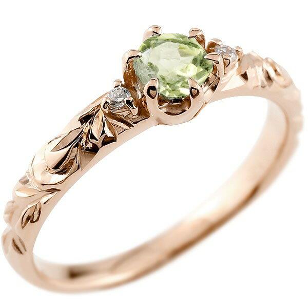 ピンキーリング ハワイアンジュエリー ペリドット リング 一粒 大粒 指輪 8月誕生石 ピンクゴールドk10 ハワイアンリング 10金 k10pg ダイヤ ストレート 宝石