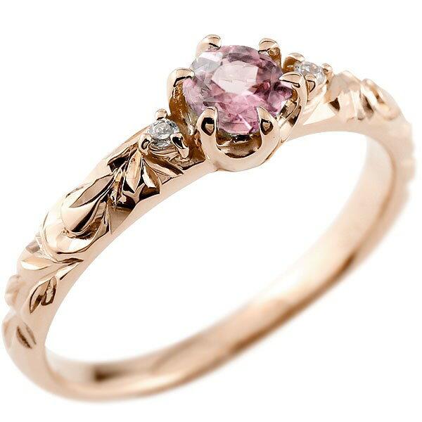 ピンキーリング ハワイアンジュエリー ピンクトルマリン リング 一粒 大粒 指輪 10月誕生石 ピンクゴールドk18 ハワイアンリング 18金 k18pg ダイヤ ストレート