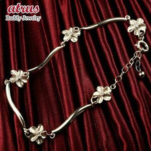 ハワイアンジュエリー ブレスレット レディース ハワイアン ダイヤモンド 花 ホワイトゴールドk18 18金 ダイヤ シンプル 人気 送料無料