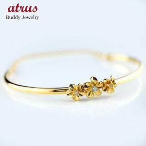 ハワイアンジュエリー ブレスレット ダイヤモンド ゴールド アクアマリン イエローゴールドk18 18金 プルメリア バングル 3月誕生石 ダイヤ 送料無料