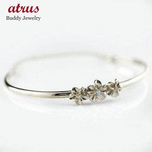 ハワイアンジュエリー ブレスレット プラチナ アクアマリン ダイヤモンド プルメリア バングル pt900 レディース 3月誕生石 ダイヤ 送料無料