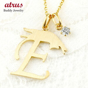 イニシャル ネーム E 猫 ネックレス ダイヤモンド イエローゴールドk10 ペンダント アルファベット ネコ ねこ ヘアライン仕上げ 10金 レディース チェーン 人気 贈り物 誕生日プレゼント ギフ