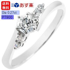 【あす楽】プラチナ 婚約 指輪 pt900 指輪ダイヤモンド ダイヤ 一粒 大粒 レディース エンゲージリング リング ストレート 送料無料 人気