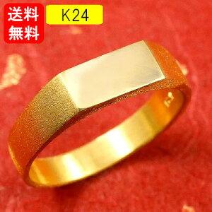24金 指輪 メンズ 純金 リング 印台 幅広 k24 24k 金 ゴールド ピンキーリング シンプル 人気 男性用 送料無料