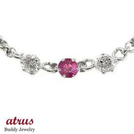 メンズ ルビー ダイヤモンド プラチナ ブレスレット トリロジー スリーストーン チェーン ダイヤ 男性用 宝石 送料無料