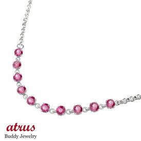 メンズ ルビー ブレスレット プラチナ ブレスレット 7月誕生石 チェーン 男性用 宝石 送料無料