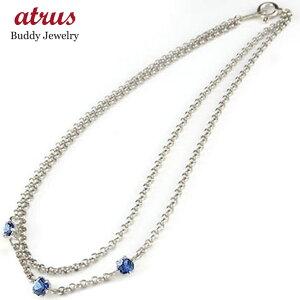 メンズ 2連 ブレスレット サファイア ホワイトゴールドk18 9月誕生石 18金 チェーン 男性用 宝石 青い宝石 送料無料