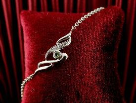 メンズ ペリドット プラチナ ブレスレット ダイヤモンド 8月誕生石 チェーン ダイヤ 男性用 宝石 送料無料