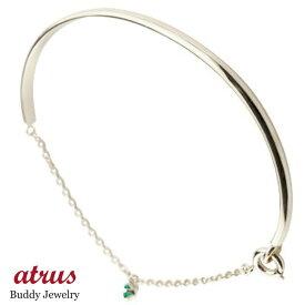 メンズ エメラルド ブレスレット 一粒 シルバー シンプル 5月誕生石 宝石 送料無料