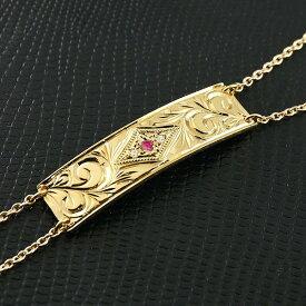 ハワイアンジュエリー メンズ ブレスレット プレート ルビー イエローゴールドk18 ダイヤモンド ミル打ち ダイヤ 18金 宝石 送料無料