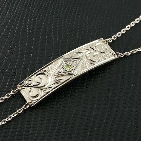 ハワイアンジュエリー メンズ ブレスレット プレート ペリドット シルバー ダイヤモンド ミル打ち ダイヤ 宝石 送料無料
