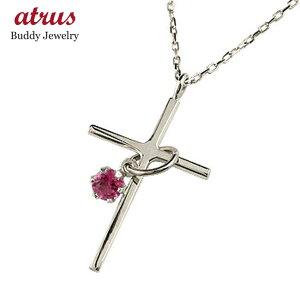 プラチナ ネックレス レディース クロス プラチナルビー ペンダント 十字架 シンプル 地金 チェーン 人気 7月の誕生石 送料無料 の トップ