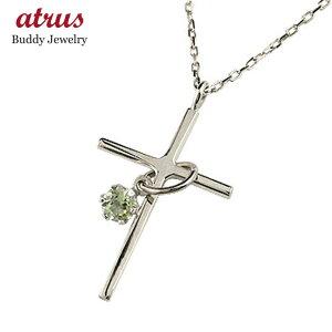 プラチナ ネックレス レディース クロス プラチナペリドット ペンダント 十字架 シンプル 地金 チェーン 人気 8月の誕生石 送料無料 の トップ