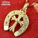 あす楽 メンズジュエリー 馬蹄 純金 ネックレス クロス ペンダント ホースシュー 十字架 k24 シンプル チェーン 人気 …