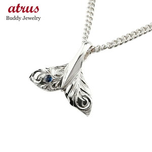 18金 18k ハワイアンジュエリー 喜平用 キヘイ メンズホエールテール クジラ 鯨 サファイア ネックレス ホワイトゴールド 天然石 9月誕生石 k18 青い宝石 の 送料無料 人気