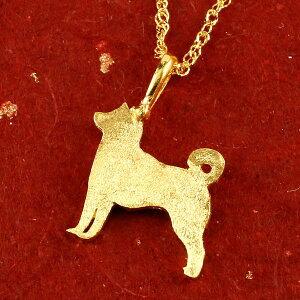ネックレス 純金 メンズ 24金 ゴールド 犬 24K 柴犬 ペンダント トップ 24金 ゴールド k24 いぬ イヌ 犬モチーフ の 送料無料
