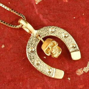 純金 メンズ 馬蹄 ドクロ ネックレス ホースシュー k24 ペンダント 24金 ゴールド 男性 スカル 髑髏 蹄鉄 バテイ 送料無料 父の日