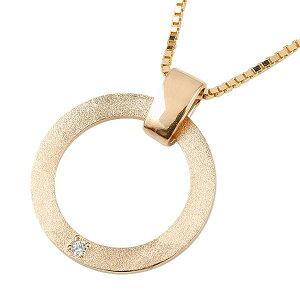 18金 ネックレス メンズ ダイヤモンド ピンクゴールドK18 リング ペンダント トップ 輪っか リング キーリングデザイン の 送料無料