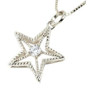 メンズ プラチナネックレス トップ ダイヤモンド 星 一粒 大粒 ペンダント pt900 チェーン 地金 スター 送料無料