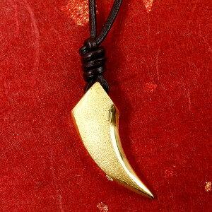 ネックレス 純金 メンズ 24金 ゴールド 牙 爪 24K ペンダント トップ k24 キバ ツメ チャーム の 送料無料