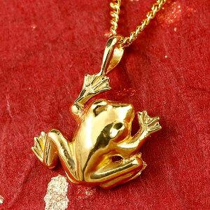 ネックレス 純金 メンズ 24金 ゴールド カエル 24K ペンダント トップ k24 蛙 かえる 男性用 の 送料無料