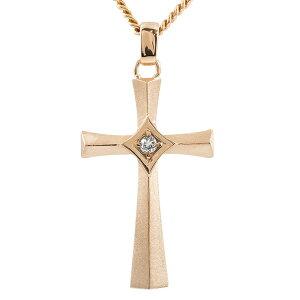 18金 ネックレス トップ メンズ 喜平用 キュービックジルコニア クロス つや消し ピンクゴールドk18 十字架 チェーン キヘイ 男性 の 送料無料 人気