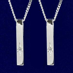 プラチナ ネックレス ペア ダイヤモンド 1粒 バー ペア pt999 純 スター彫り プレート 人気 メンズ レディース の 送料無料