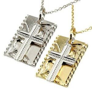 ハワイアンジュエリー ペアネックレス トップ ペアペンダント クロス プレート ネックレス トップ プラチナ イエローゴールドk18 ペンダント 十字架 コンビ 18金