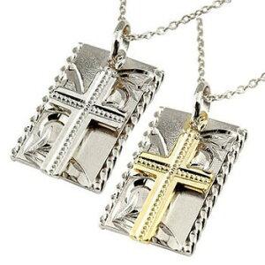 ハワイアンジュエリー ペアネックレス ペアペンダント クロス プレート ネックレス プラチナ イエローゴールドk18 ペンダント 十字架 コンビ 18金