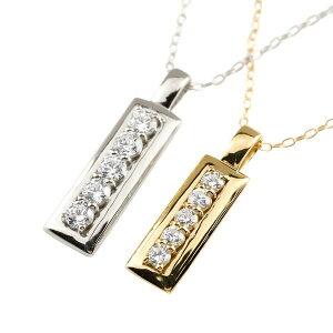 ペアネックレス ペアペンダント ダイヤモンド ネックレス イエローゴールドk18 ホワイトゴールドk18 バータイプ ペンダント チェーン 人気 4月誕生石 18金