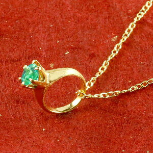 ネックレス メンズ 純金 ベビーリング エメラルド ペンダント 誕生石 出産祝い トップ 5月誕生石 24金 ゴールド k24 立爪 人気 緑の宝石 送料無料