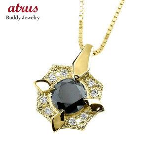 ネックレス メンズ ブラックダイヤモンド シンプル 30代 イエローゴールドk10 ダイヤ ペンダント トップ 10金 ミル打ち シールド 男性用 人気 の 送料無料