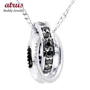 プラチナ ネックレス メンズ ブラックダイヤモンド メンズ ペンダント トップ 900 ダイヤリング メンズ ミル打ち エタニティー チェーン の 送料無料