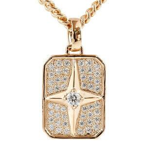 18金 ネックレス 喜平用 メンズ ダイヤモンド ピンクゴールドk18 クロス シールド ペンダント トップ 十字架 盾 ダイヤ スター 星 男性用 キヘイチェーン 人気