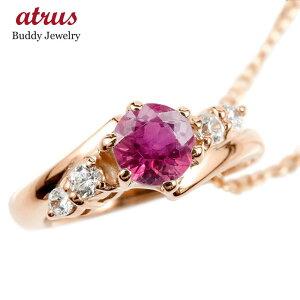 18金 ネックレス トップ メンズ ルビー ダイヤモンド ベビーリング ピンクゴールドk18 チェーン シンプル ダイヤ 人気 プレゼント 7月誕生石 男性用 赤い宝石 の 送料無料