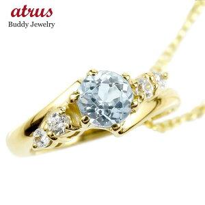 ネックレス トップ メンズ アクアマリン ダイヤモンド ベビーリング イエローゴールドk10 チェーン シンプル ダイヤ 人気 10金 プレゼント 3月誕生石 男性用