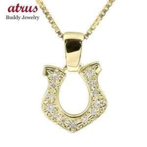 ネックレス メンズ ダイヤモンド 馬蹄 イエローゴールドk18 ペンダント 18金 チェーン ダイヤ 蹄鉄 バテイ ホースシュー 男性用 送料無料