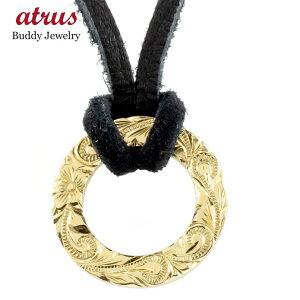 ハワイアンジュエリー メンズ ネックレス イエローゴールドk18 リング 革ひも ペンダント 18金 輪っか リングネックレス キーリングデザインネックレス 男性用