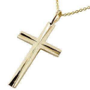 18金 クロス ネックレス トップ トップ メンズ ゴールド 18k 十字架 ペンダント イエローゴールドk18 地金 シンプル ホーニング つや消し チェーン 男性 人気 送料無料