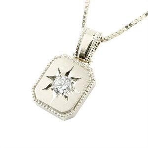 ネックレス トップ メンズ プラチナ ダイヤモンド ネックレス トップ 一粒 ダイヤ ペンダント pt900 チェーン 人気 ホーニング つや消し加工 シンプル 送料無料