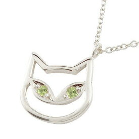 ネックレス メンズ 猫 プラチナ ネックレス ペリドット 8月誕生石 チェーン 人気 男性用 宝石 シンプル 緑の宝石 送料無料 父の日