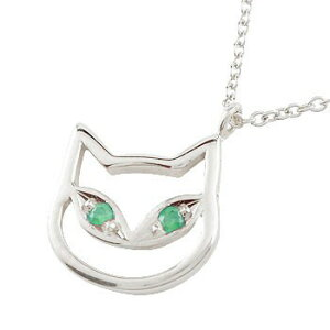 プラチナ ネックレス メンズ 猫 ネックレス エメラルド 5月誕生石 チェーン 人気 男性用 宝石 シンプル 緑宝石 の 送料無料