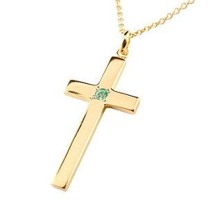 ネックレス トップ メンズ エメラルド クロス ネックレス トップ ピンクゴールドk18 ペンダント 十字架 シンプル 地金 チェーン 人気 5月の誕生石 18金 宝石 緑の宝石 送料無料