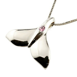 ハワイアンジュエリー メンズホエールテール クジラ 鯨 ピンクトルマリン ネックレス トップ ホワイトゴールド ペンダント 天然石 10月誕生石 k18 18金 人気 宝石